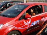 Курсы практического вождения в Севастополе (автомат,  механика)