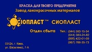 Шпатлевка ХВ-004 r (400) шпатлевка ХВ004^ шпатлевка ХВ-004 T 1st.Грун
