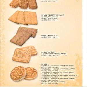 Предлагаем печенье оптом,  Ищем дистрибьюторов в регионах