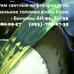Продаем дизельное топливо L-02-62