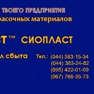 Эмаль УР-7101 s (1017) эмаль УР7101^ эмаль УР-7101 J 1st.Грунтовка ХС