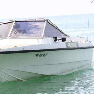 продам морской катер недорого