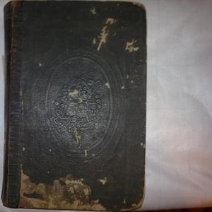 Старинный молитвенник???