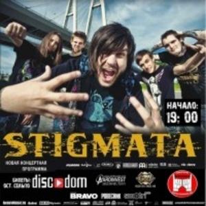 коцерт группы STIGMATA