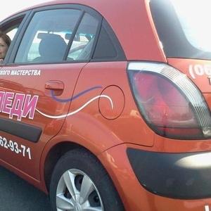 Уроки вождения с инструктором женщиной в Симферополе