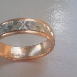 Продам обручальное кольцо
