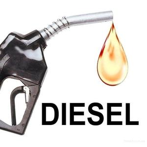 Продам талоны на солярку дизельное топливо