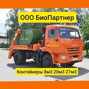 Вывоз строительного мусора контейнером: 8м3 20м3 27м3